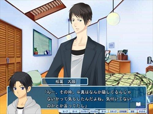 青葉日和で事件簿 Episode1 さくらんぼ Game Screen Shot5