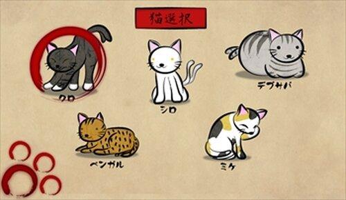 ねこ巫女STG Game Screen Shot2