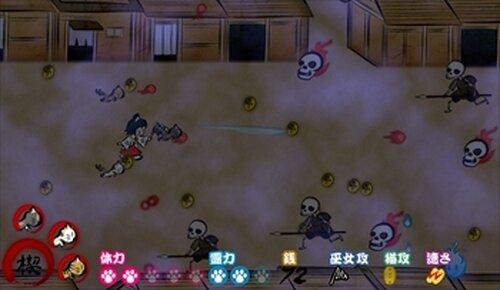 ねこ巫女STG Game Screen Shot3