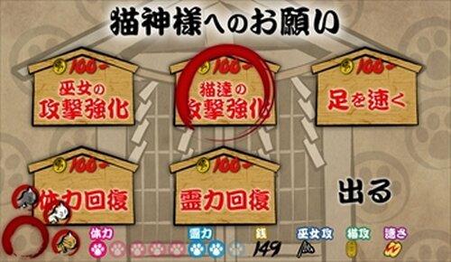 ねこ巫女STG Game Screen Shot4