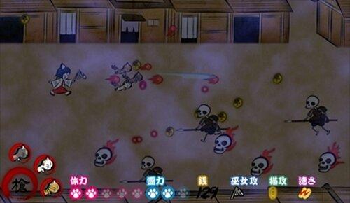 ねこ巫女STG Game Screen Shot5