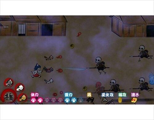 ねこ巫女STG Game Screen Shots