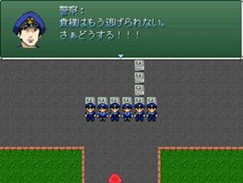 大福マン~前編~ Game Screen Shots