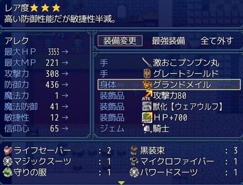 デュエルキングダムⅡadd Game Screen Shot1
