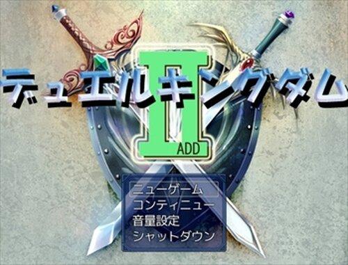 デュエルキングダムⅡadd Game Screen Shot2