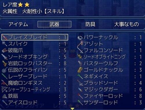 デュエルキングダムⅡadd Game Screen Shot4