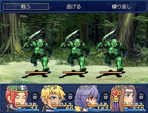 デュエルキングダムⅡadd Game Screen Shot5