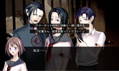 アオイ夏が消えた日(完全版) Game Screen Shot1