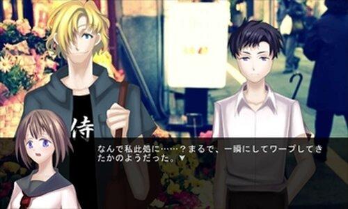 アオイ夏が消えた日(完全版) Game Screen Shot2