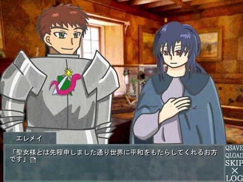 聖女に捧げるレクイエム Game Screen Shot1