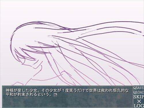 聖女に捧げるレクイエム Game Screen Shot2