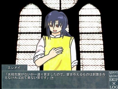 聖女に捧げるレクイエム Game Screen Shot3