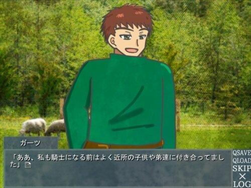 聖女に捧げるレクイエム Game Screen Shot4