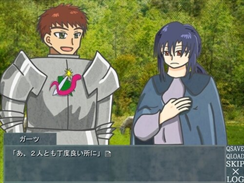 聖女に捧げるレクイエム Game Screen Shots