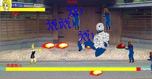 きゃぷてん貞(製品版) Game Screen Shot2