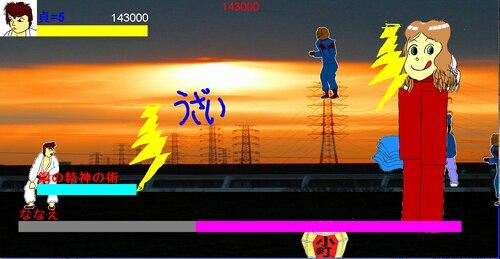 きゃぷてん貞(製品版) Game Screen Shot3