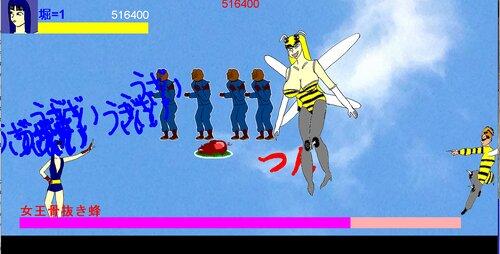 きゃぷてん貞(製品版) Game Screen Shot5