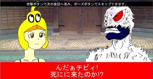 きゃぷてん貞(製品版) Game Screen Shots
