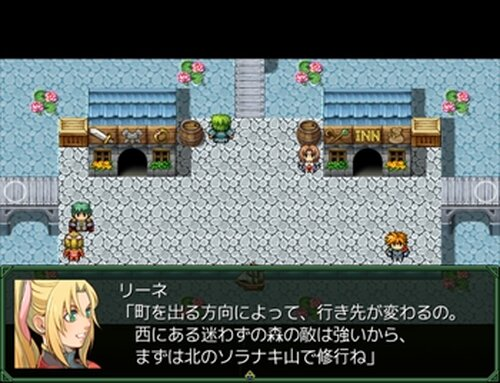 マナルナ Game Screen Shot4