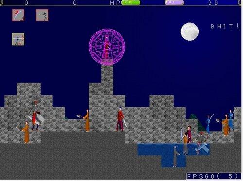 狂人達の晩餐会 Game Screen Shot1