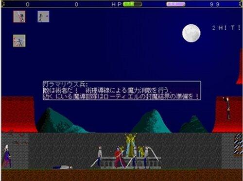 狂人達の晩餐会 Game Screen Shot2