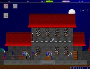狂人達の晩餐会 Game Screen Shot