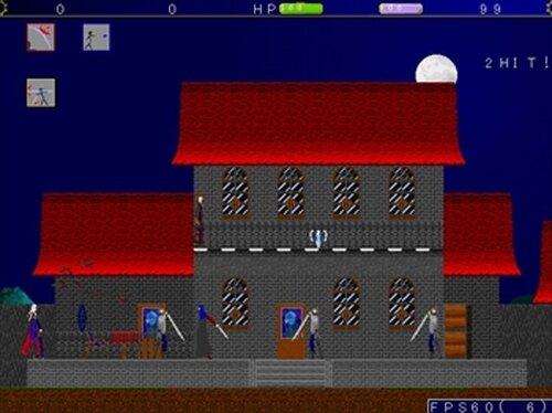 狂人達の晩餐会 Game Screen Shots