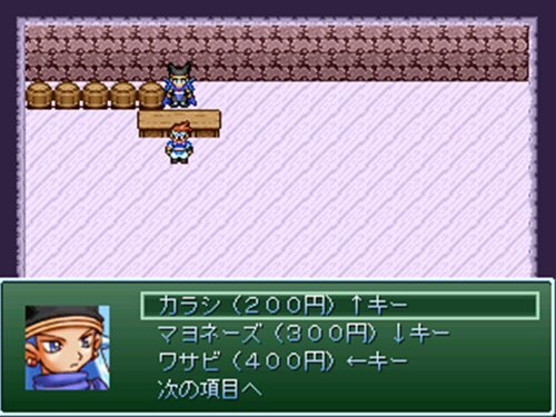 納豆かき混ぜ大会 Game Screen Shot1