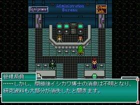 Emera.1_Reboot-Rest in Peace- Game Screen Shot2