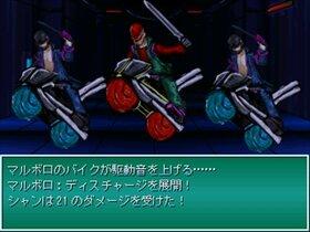 Emera.1_Reboot-Rest in Peace- Game Screen Shot3