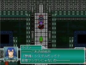 Emera.1_Reboot-Rest in Peace- Game Screen Shot4
