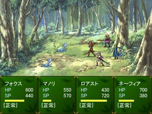 竜とひとつ物語 Game Screen Shot2