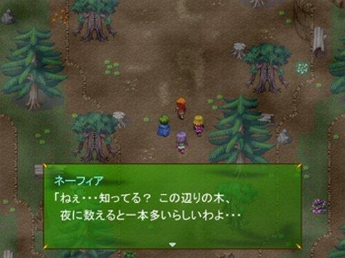 竜とひとつ物語 Game Screen Shot3