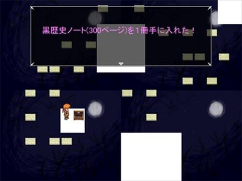 竜とひとつ物語 Game Screen Shot4