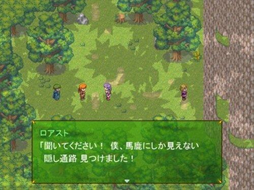 竜とひとつ物語 Game Screen Shots