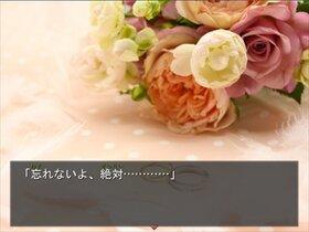 君と僕の白 Game Screen Shot5