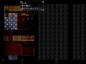 鏡屋敷の探索 Game Screen Shot3