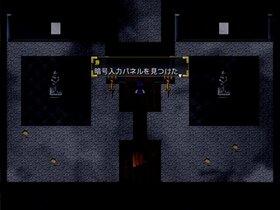 鏡屋敷の探索 Game Screen Shot4