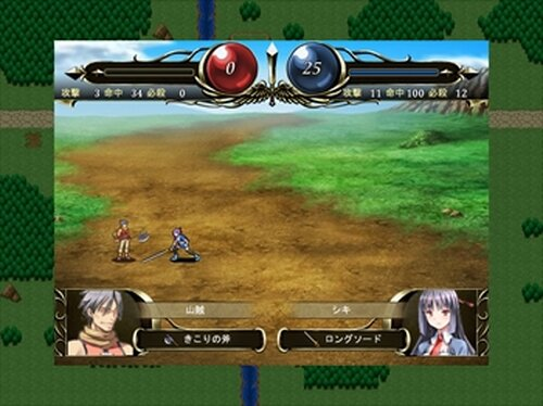 Heartium(ver1.16) Game Screen Shot3