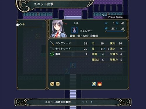 Heartium(ver1.16) Game Screen Shot4