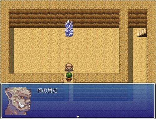 ショートクエスト Game Screen Shot1