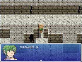 ショートクエスト Game Screen Shot2