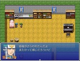 ショートクエスト Game Screen Shot3
