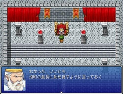 ショートクエスト Game Screen Shot4