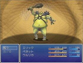 ショートクエスト Game Screen Shot5