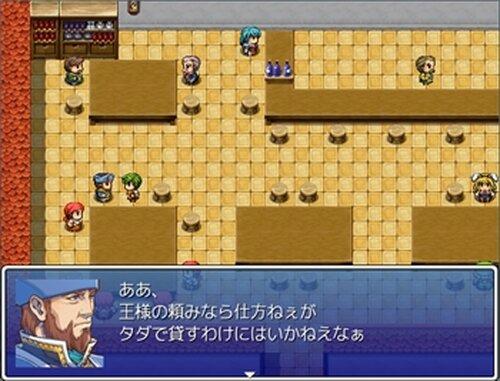 ショートクエスト Game Screen Shots