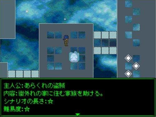 未明ファンタジー Game Screen Shot1