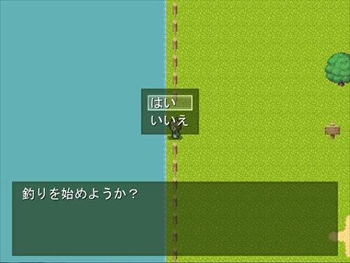 深緑 Game Screen Shot3