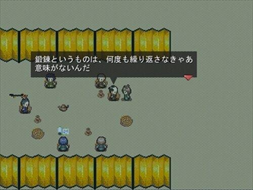 深緑 Game Screen Shot5