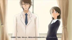 絶望する白銀少女 第一章 Game Screen Shot2